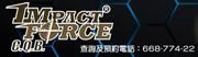 IMPACT FORCE CQB